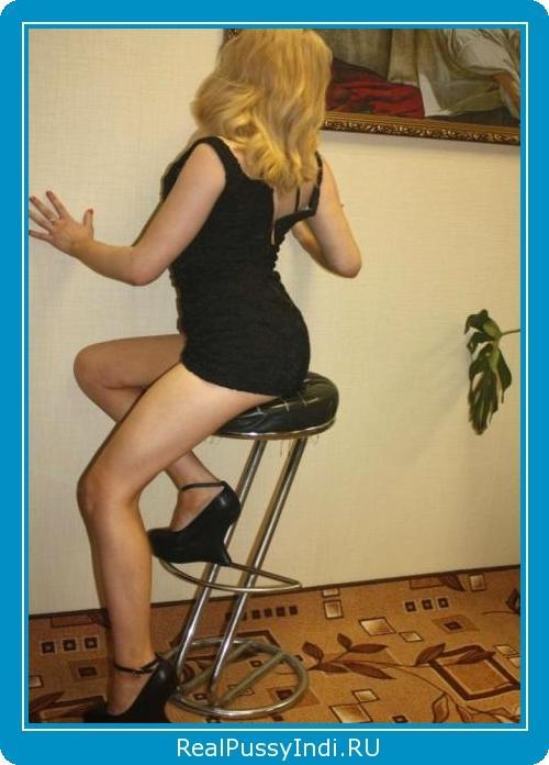 Досуг Проститутки В Новом Уренгой